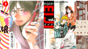 【Kindle】ドラマ化&映画化したマンガの第1巻が軒並み0円!この週末で読んでみては?